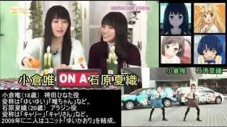 ニコニコ動画→http://www.nicovideo.jp/watch/sm22647581 声優紹介シリ...
