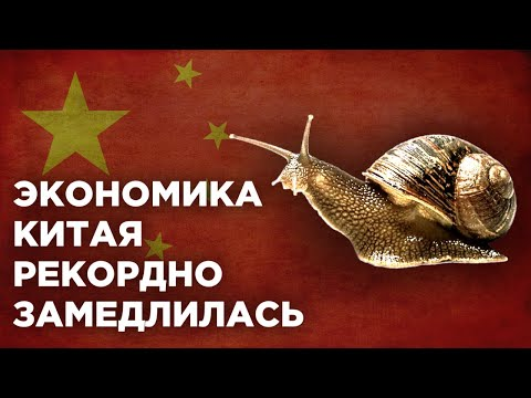 Падение евро, экономика Китая и экспансия Яндекс.Такси / Новости экономики и финансов