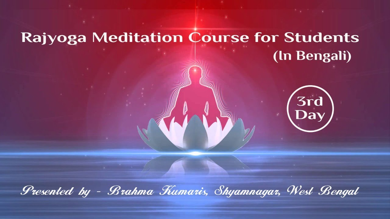Rajyoga Meditation Course (Bengali) for Students (3rd Day ...