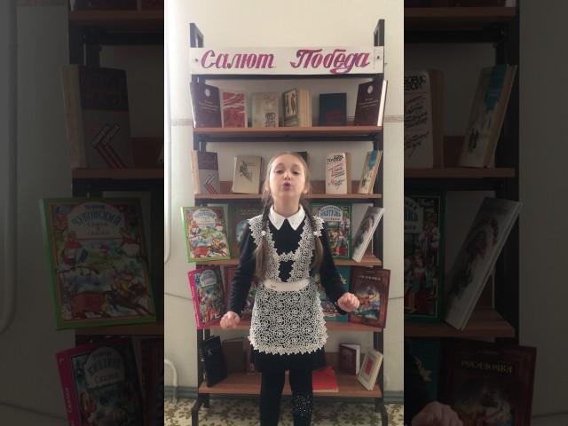 Изображение предпросмотра прочтения – РегинаКазиева читает произведение «Памятник» (Рублев Георгий)