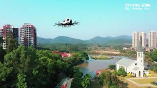 EHang Launches Aerial Tourism Services with Strate...