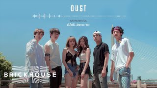 D.U.S.T - ฉันไม่ดี...Dance Ver. [Official Instrumental]