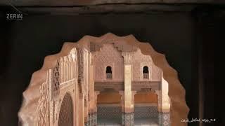 Morocco ( Zerin Travel )