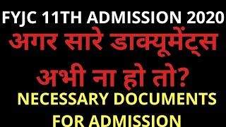 11th admission Process Necessary documents for FYJC 2020 admission