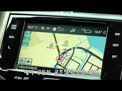 말리부 미디어 시승회 부산 2 - Malibu Media Show 2 in Busan, KOREA