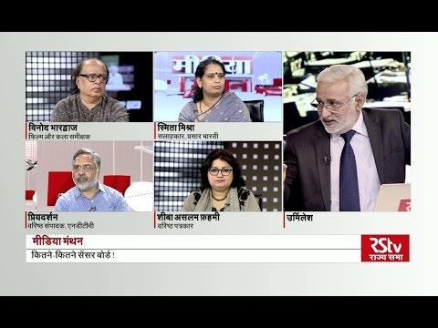 Media Manthan : Reporting on Nahid Afreen and Padmavati Issues