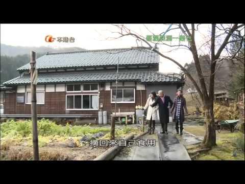 ATV蔡瀾亞洲一樂也 第3集