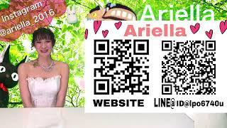 アリエラ ライブステーション ~Ariella Live Station~2020.04.09