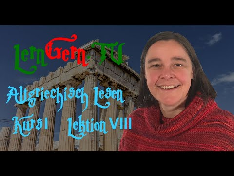 altgriechisch-lesen-lernen-grossbuchstaben:-kurs-i---lektion-viii