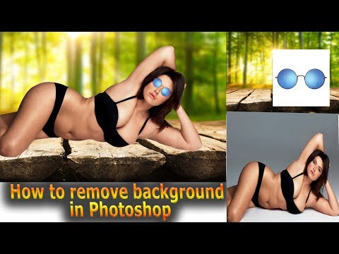 How to remove background in Photoshop CC 2019 photoshop tutorial 2019 thumbnail