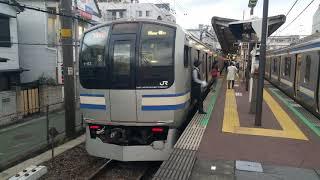 美人車掌乗務!! 総武快速線E217系 津田沼進入~発車