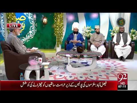 Pir Syed Munawar Hussain Shah Sahib Jamati  , 92 News Channel 02/09/2015 thumbnail