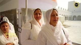 Guru Nanak Nishkam Sevak Jatha Anand Sahib Guru Nanak Nishkam Sevak Jatha Free MP3 Song Download 320 Kbps