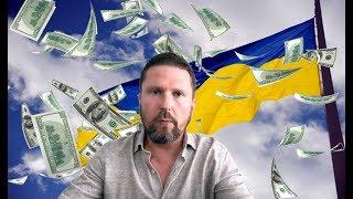 Инвестируй в Украину