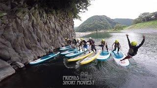 静岡富士川サップ体験 フレンズ《 短編動画 SSM7-2 》