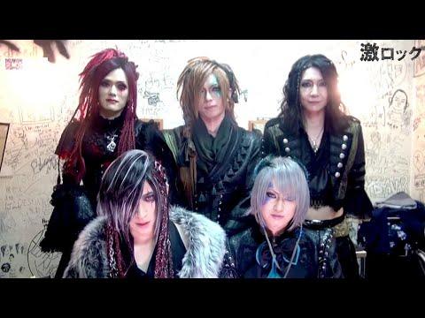 D、ベスト・アルバム『Vampire Chronicle ~V-Best Selection Vol.2~』リリース!―激ロック 動画メッセージ