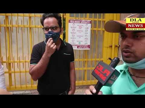 High Court के फैसले से नाखुश होकर Parents ने St. Angels School Gurugram के बाहर किया धरना प्रदर्शन