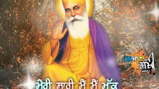 Baba Nanak || Babbu Maan || WhatsApp Status || 2020