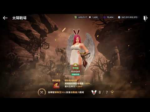 Black Desert Mobile Endgame Stream -  Revamped Sun War, Boss Rush, Path Of Glory, Relic Enhancement