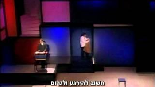 המופע של רואן אטקינסון המלא (תרגום מובנה)