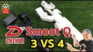 Zhiyun Smooth Q 3 VS 4  ต่างกันแค่ไหน by T3B