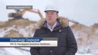 Газ на Дизель - ГБО Blue Power (ТВ Репортаж)(Для заказа ГБО Blue Power перейдите на официальный сайт компании http://bluepower74.ru Установка газа на дизель или дизе..., 2013-01-19T20:11:38.000Z)