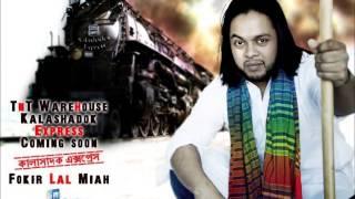 Amra Hokkol Sylheti fokir lal miah   YouTube