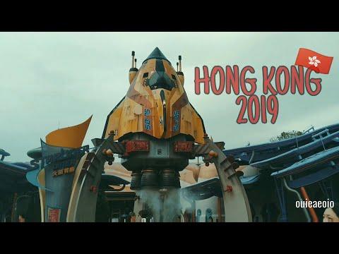 hong-kong-2019-🇭🇰