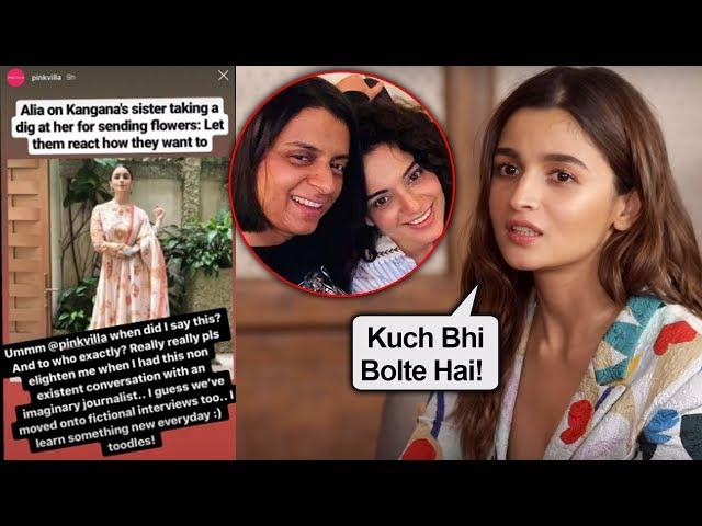 Alia Bhatt SLAMS A Media Website For Fake News On Her Fight With Rangoli - Kangana