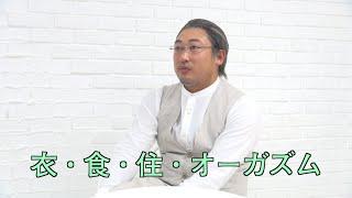 インタビューの全容はhonto+LP(7月号)から! ⇒http://honto.jp/arti...