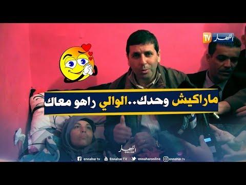 والي وهران يزور المصارعة براهمي ماما ويعد بالتكفل بحالتها
