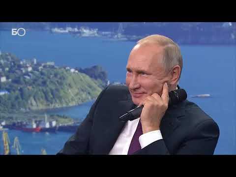 Путин упомянул Сталина, отвечая на вопрос о Курилах: «Папаша все забрал – и дело с концом!»
