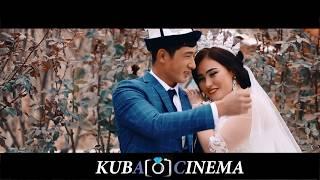 свадьба Илмидин жана Накылай Баткен той 2019