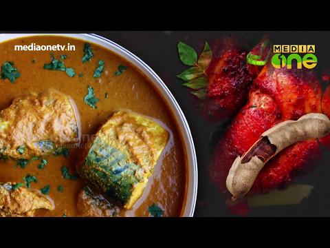 Pachamulaku | Cookery Show – Chicken Fry (Episode 196)