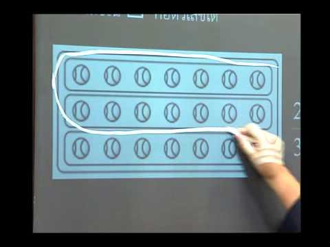 เฉลยข้อสอบ TME คณิตศาสตร์ ปี 2553 ชั้น ป.5 ข้อที่ 1