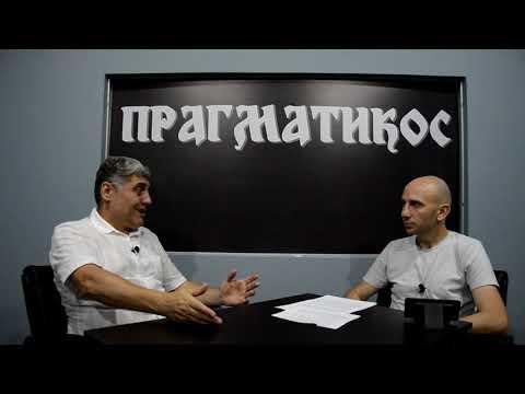 Питања и одговори - 16. део - др.Мирољуб Петровић