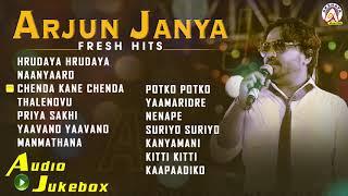 fresh-hits-of-arjun-janya-best-kannada-songs-of-arjun-janya