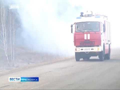 В Минусинском районе потушили первый в этом году лесной пожар