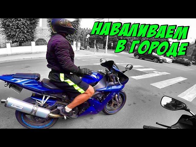 Сбили мотоциклиста. Так НЕЛЬЗЯ гонять в городе! Не МотоБудни