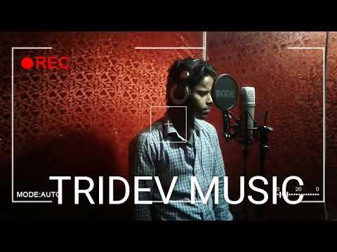 BIKESH BAIRY KA NEW SONG LIVE RECORDING -TRIDEV MUSIC ENTERTAINMENT