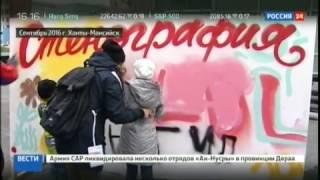 видео Витрины для школьного музея