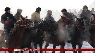 Би-Би-Си ТВ жаңылыктары (1.02.18) - BBC Kyrgyz