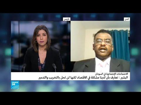 هل ستفتح الخرطوم تحقيقا في مقتل المتظاهرين؟  - 14:55-2018 / 12 / 31