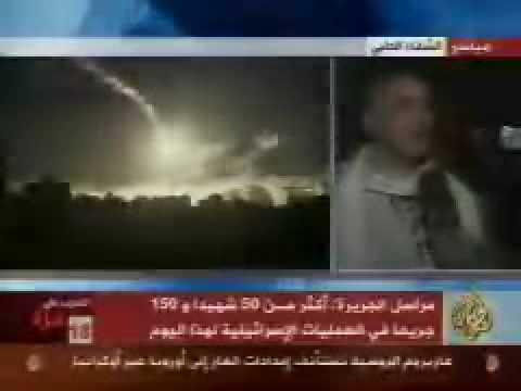 médecin Algérian à GAZA television al jazeera