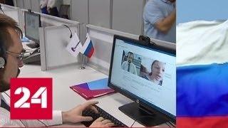 Путин ответит на вопросы россиян в 17-й раз - Россия 24