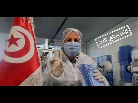 تريندينغ الآن | تونس وكورونا...هل تقود فئة البلاد الى كارثة؟  - نشر قبل 3 ساعة