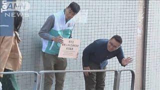 香港区議選後 初の週末 民主派当選者が活動始める(19/11/30)