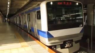 常磐線E531系北千住駅発車