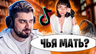 HARD PLAY СМОТРИТ КРИНЖ ТИК ТОК. ПРИКОЛЫ 2021, COUB, TIKTOK