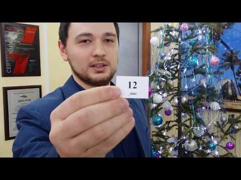 Новогодняя лотерея Мобиба-2018